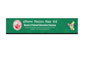 Haryana Board HBSE Class 10th, 12th supplementary results 2018 declared at www.bseh.org.in | Check now