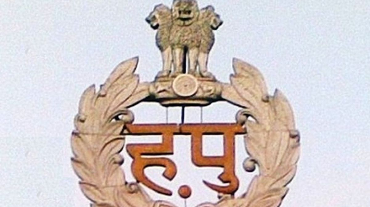 Haryana police, Haryana Private Security Agencies Rules, security guards, Mohd Akil