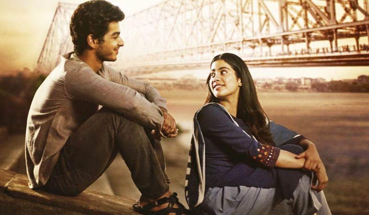 Ishaan Khatter, Janhvi Kapoor in Dhadak