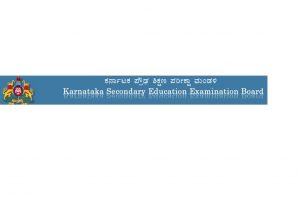 Karnataka SSLC Supplementary result 2018 to be declared at kseeb.kar.nic.in | Know more