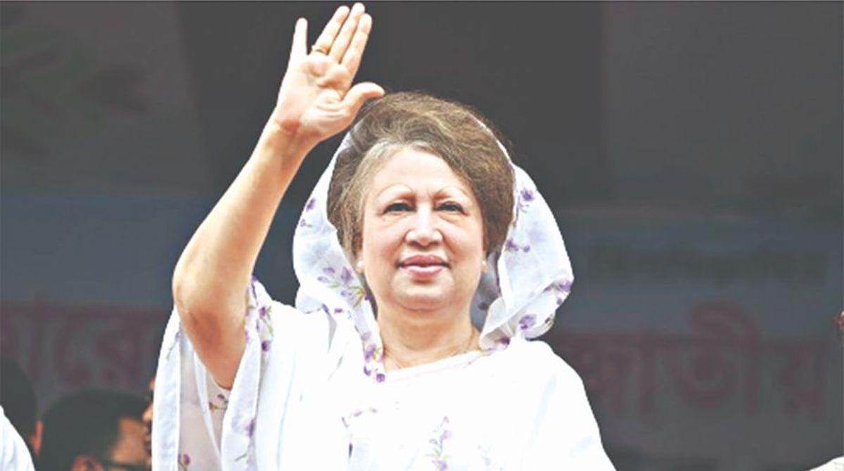 Bangladesh SC, Khaleda Zia, graft case verdict, Former Bangladesh PM