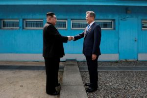 Summit of the Koreas