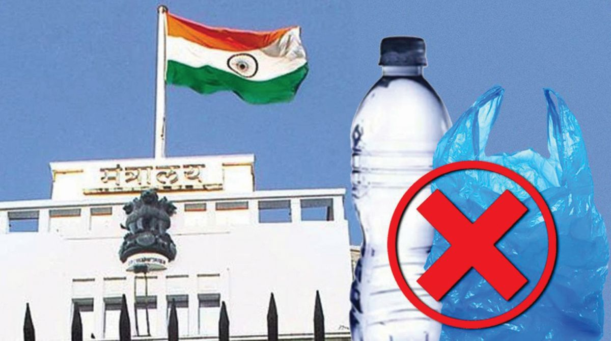 ban on plastics, Maharashtra, plastic waste, Central Pollution Control Board