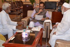 Delhi Haj committee delegation meets Naqvi; discusses facilities for pilgrims