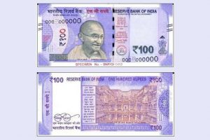 New Rs 100 note soon | Here are 16 features you should know