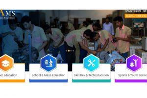 Download DHE Odisha +3 merit list online at samsodisha.gov.in, dheodisha.gov.in