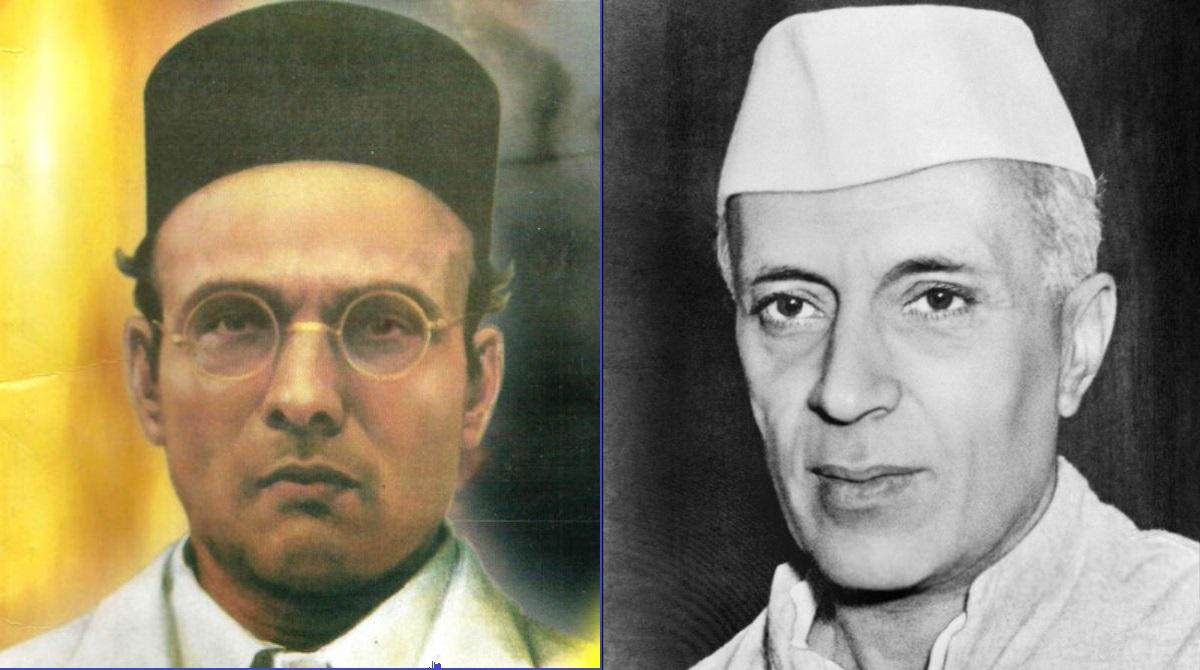 Savarkar Nehru