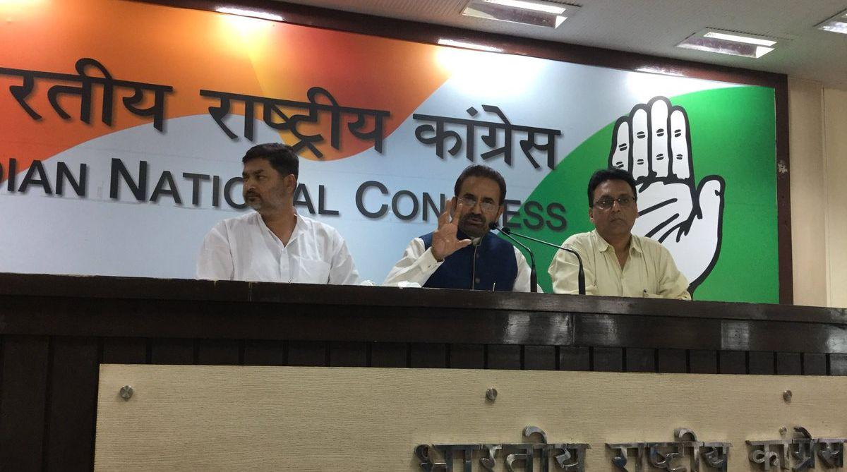 Gujarat bitcoin scam, Gujarat, bitcoin scam, BJP leaders, Congress, Supreme Court, Shaktisinh Gohil
