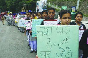 Shimla police to help drug addicts kick the habit