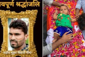 This letter to the baby of a martyred Indian Army paratrooper will make you emotional