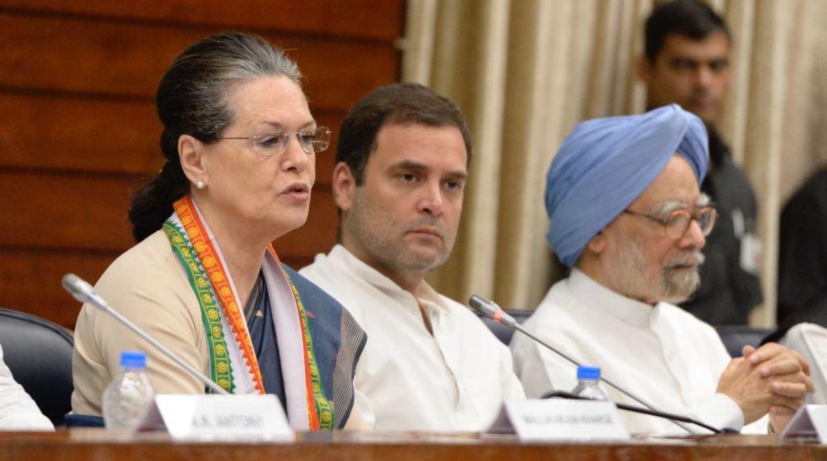 Sonia Rahul CWC meeting