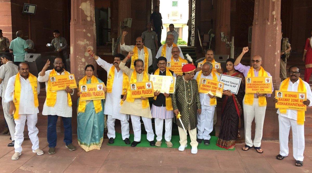 TDP Andhra Pradesh Parliament