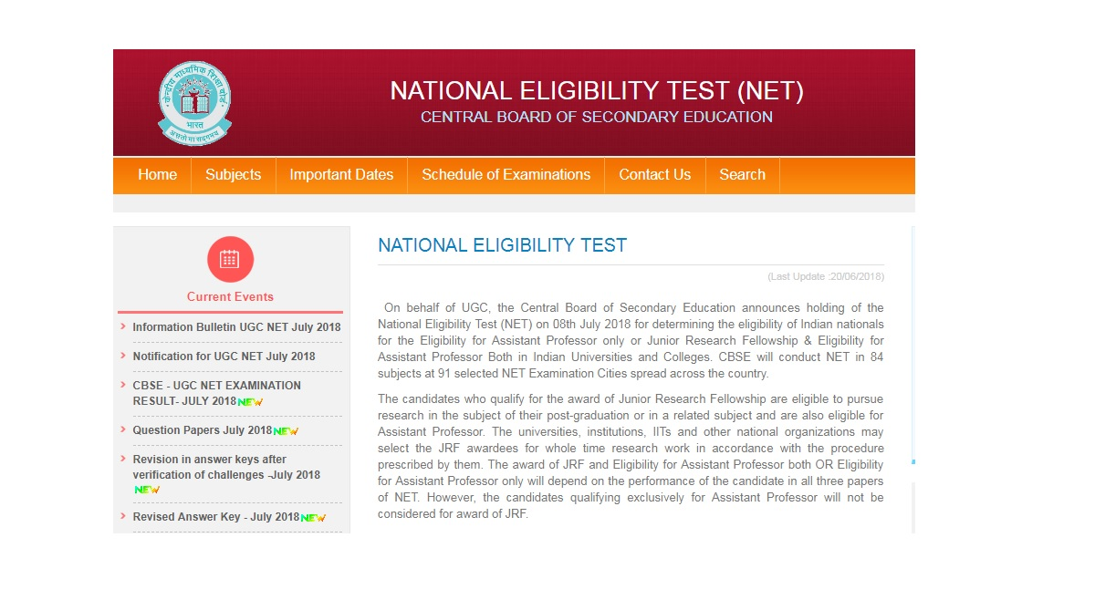 CBSE, UGC NET Results 2018, cbsenet.nic.in, date, time, website, National Eligibility Test