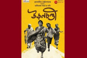 Bengali film Uronchondi gets CBFC certificate without mention of subtitles