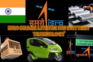 Rs 1 cr ISRO's lithium ion cell technology gets overwhelming initial response
