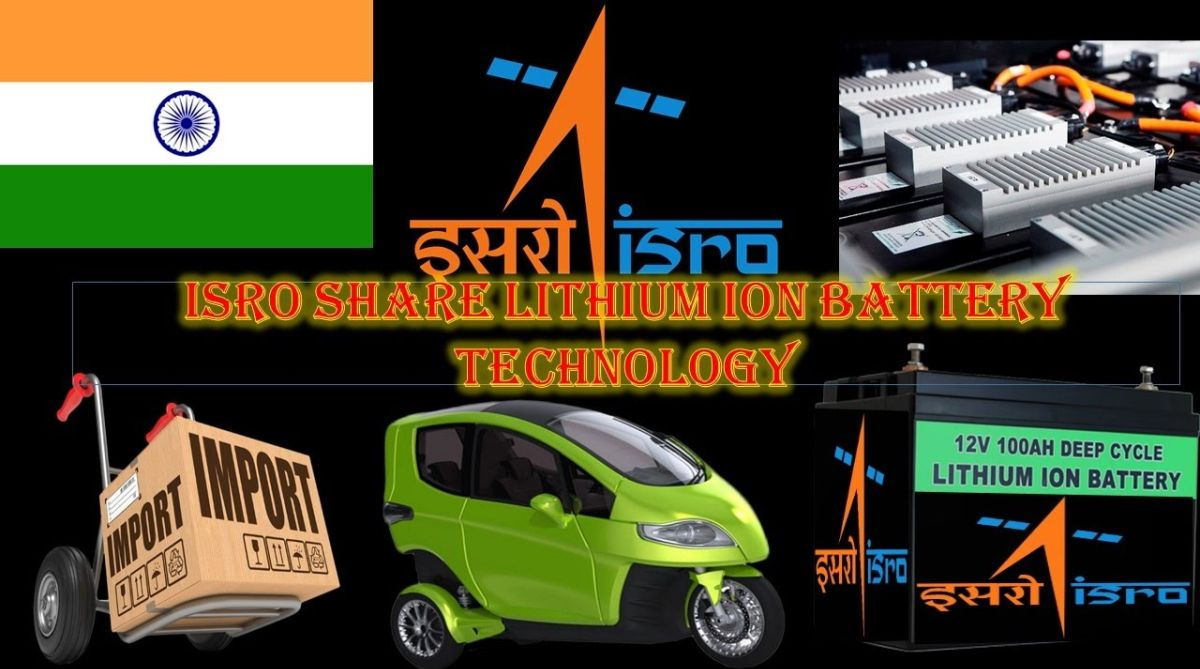 ISRO lithium ion battery technology