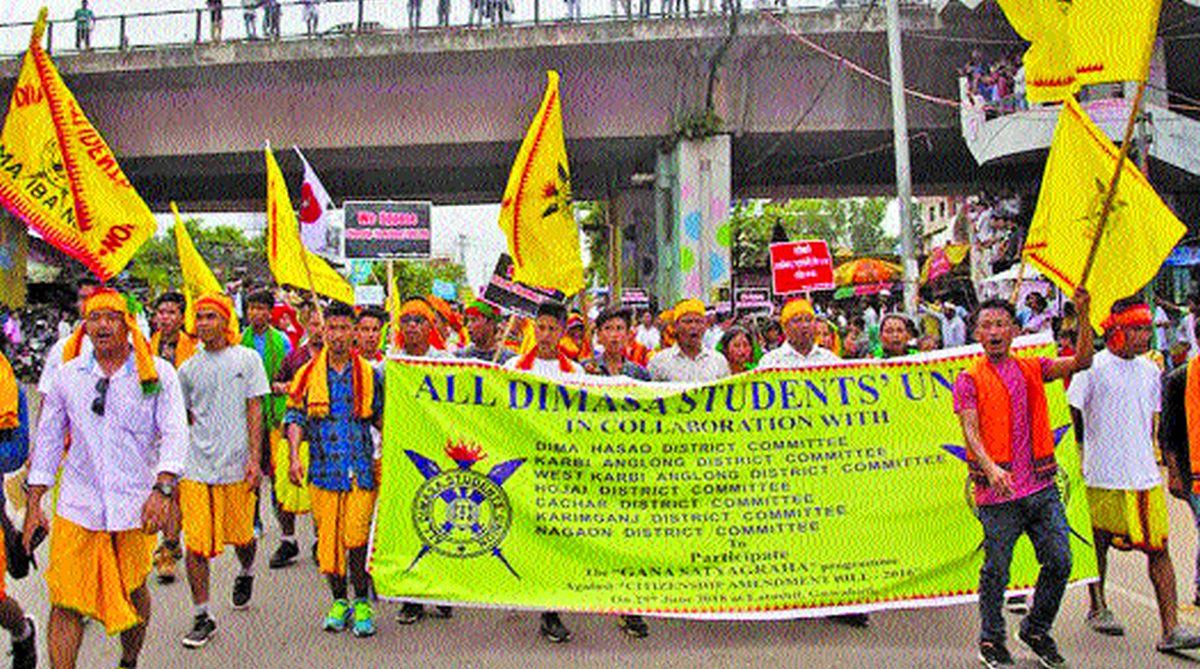 North-east, new citizenship regime, Muslim minorities, Citizenship Amendment Bill