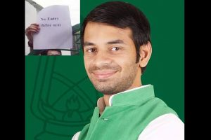 Lalu's son puts up 'No Entry' notice for CM Nitish outside his residence