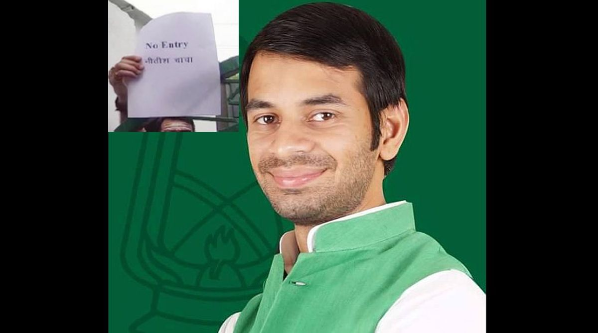 Tej Pratap waving the 'No Entry' notice for Bihar chief minister Nitish Kumar in his hand on Tuesday.(Photo: AFP) (PHOTO: Facebook)