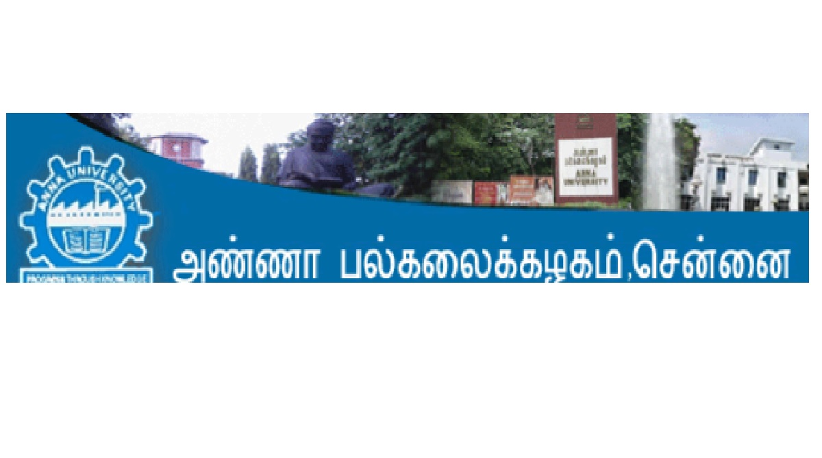 www.annauniv.edu, recruitment 2018, Anna University, Coimbatore, Tirunelveli, Madurai, interview