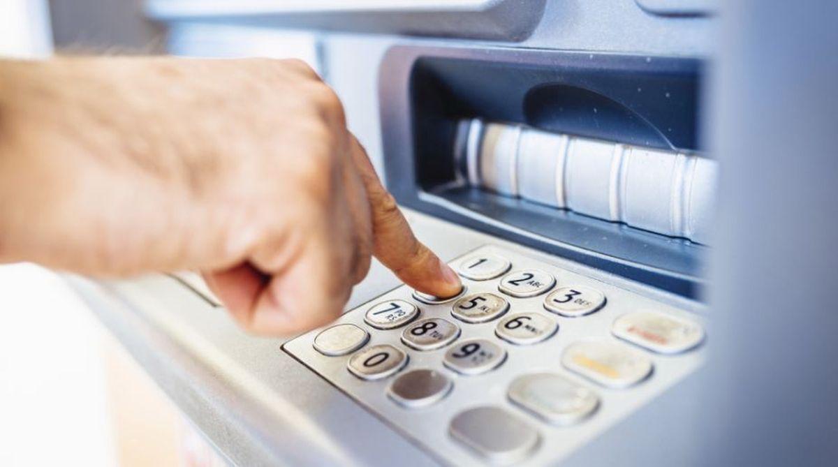 ATM, Kolkata police, CCTV, skimming device, Reserve Bank, cybercrime