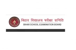 Bihar Board not declaring Class 12 compartment results 2018 on August 20 | Know more at biharboardonline.bihar.gov.in