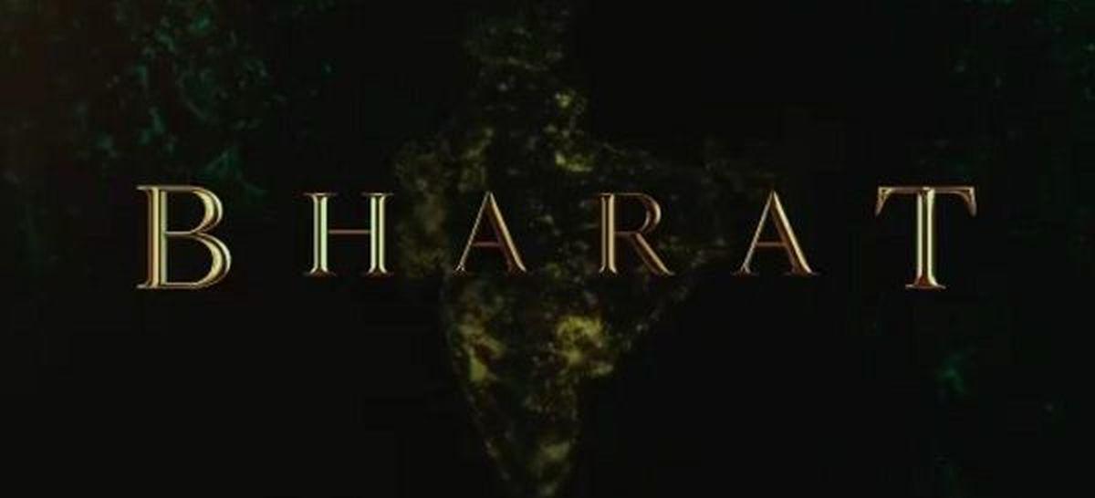 Bharat, Salman Khan