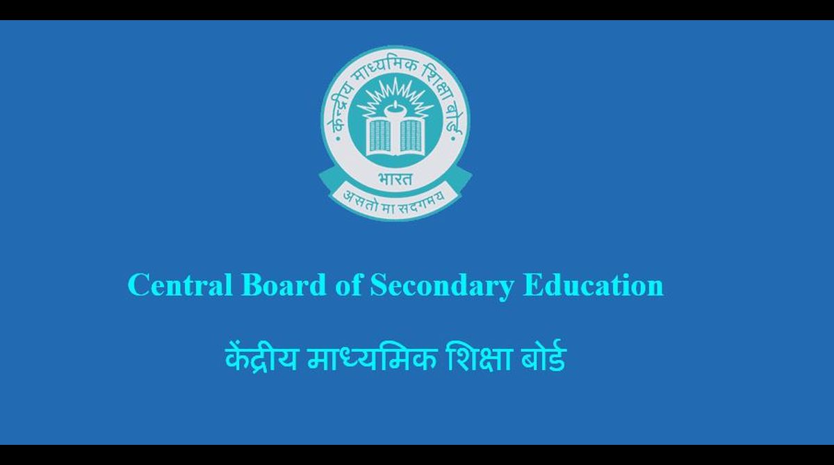 CBSE examination, Central Board of Secondary Education, Class X Mathematics examination,Mathematics Basic, Mathematics Standard,