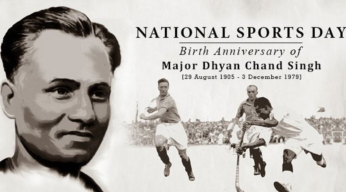 National Sports Day - 29 August  IMAGES, GIF, ANIMATED GIF, WALLPAPER, STICKER FOR WHATSAPP & FACEBOOK