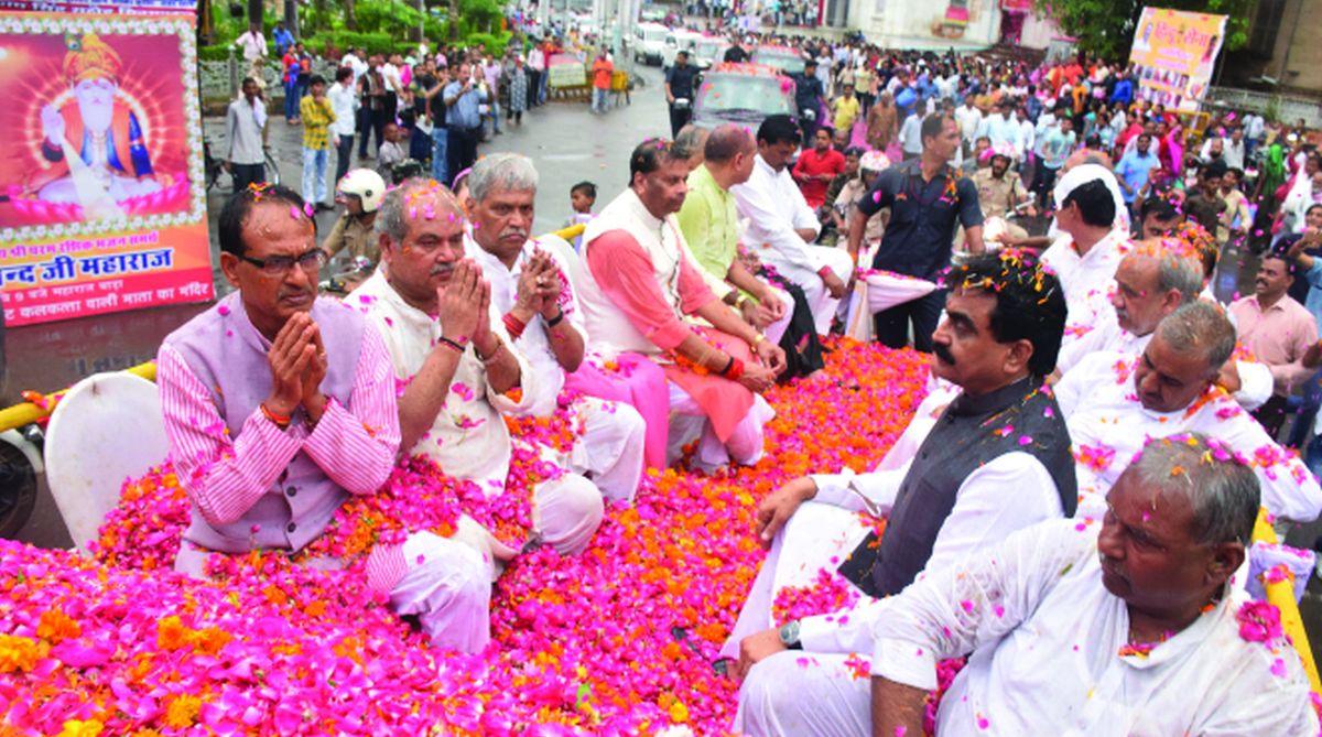 Atal Behari Vajpayee, Asthi Kalash, Gwalior, Asthi Kalash Yatra, Narendra Singh Tomar, Shivraj Singh Chouhan