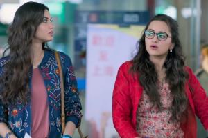 Happy Bhag Jayegi Title Track | Happy Phirr Bhhag Jayegi | Sonakshi Sinha, Diana Penty