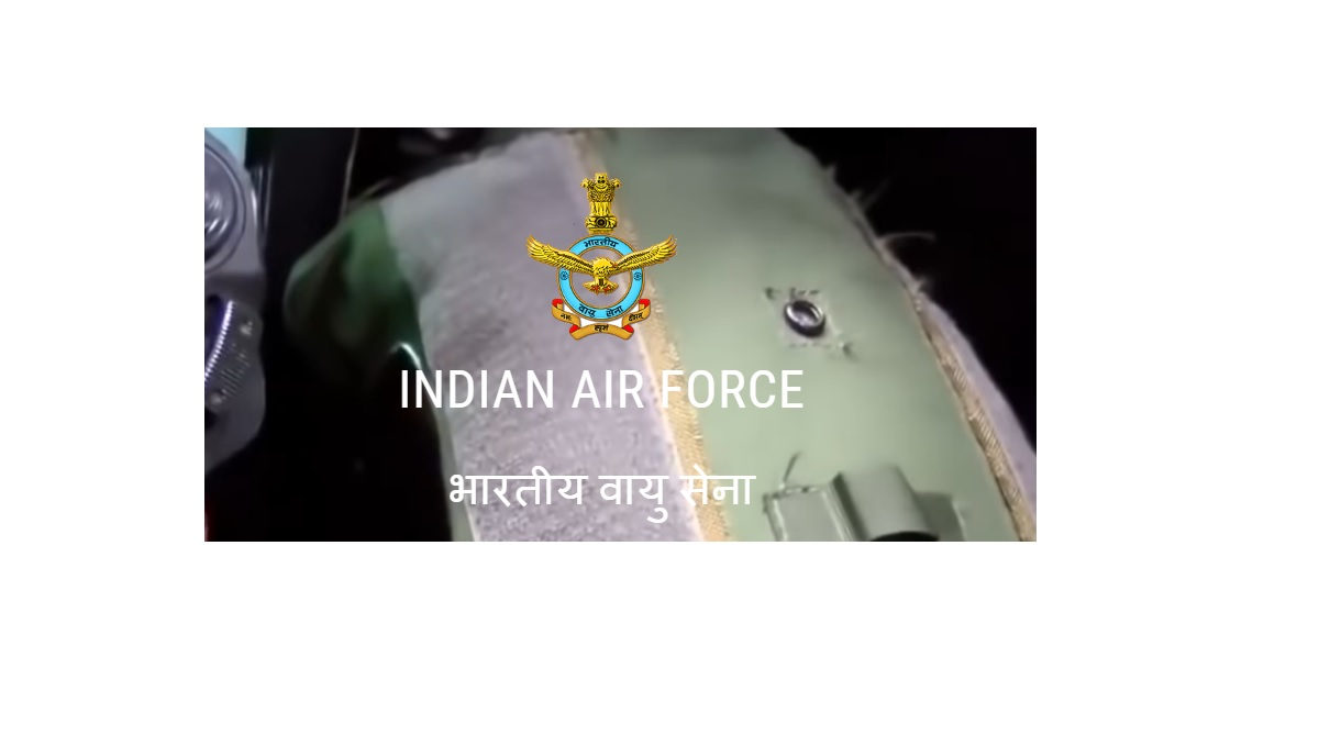 air force admit card download