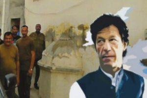 Police torture and naya Pakistan