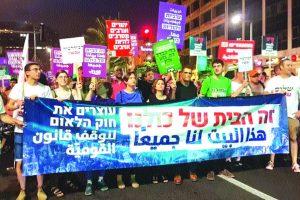 An Israeli form of apartheid