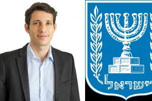 Now, Israel opens visa application centre in Kolkata