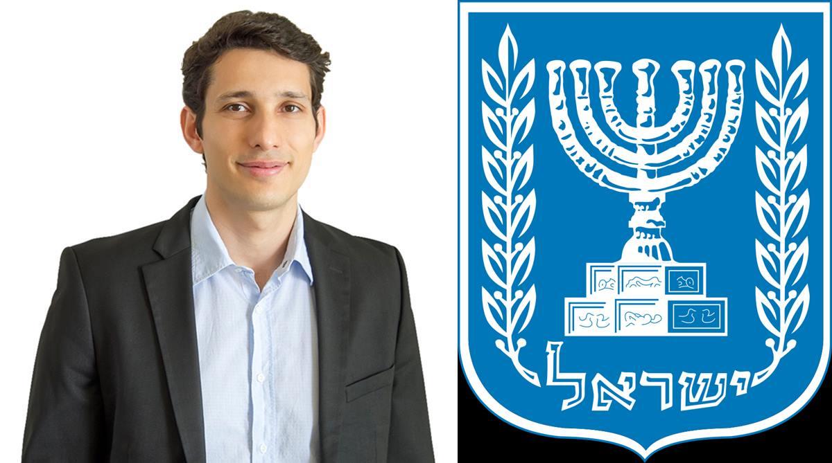 Israel visa application centre