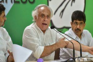 SBI should declare GSPC as bankrupt: Jairam Ramesh