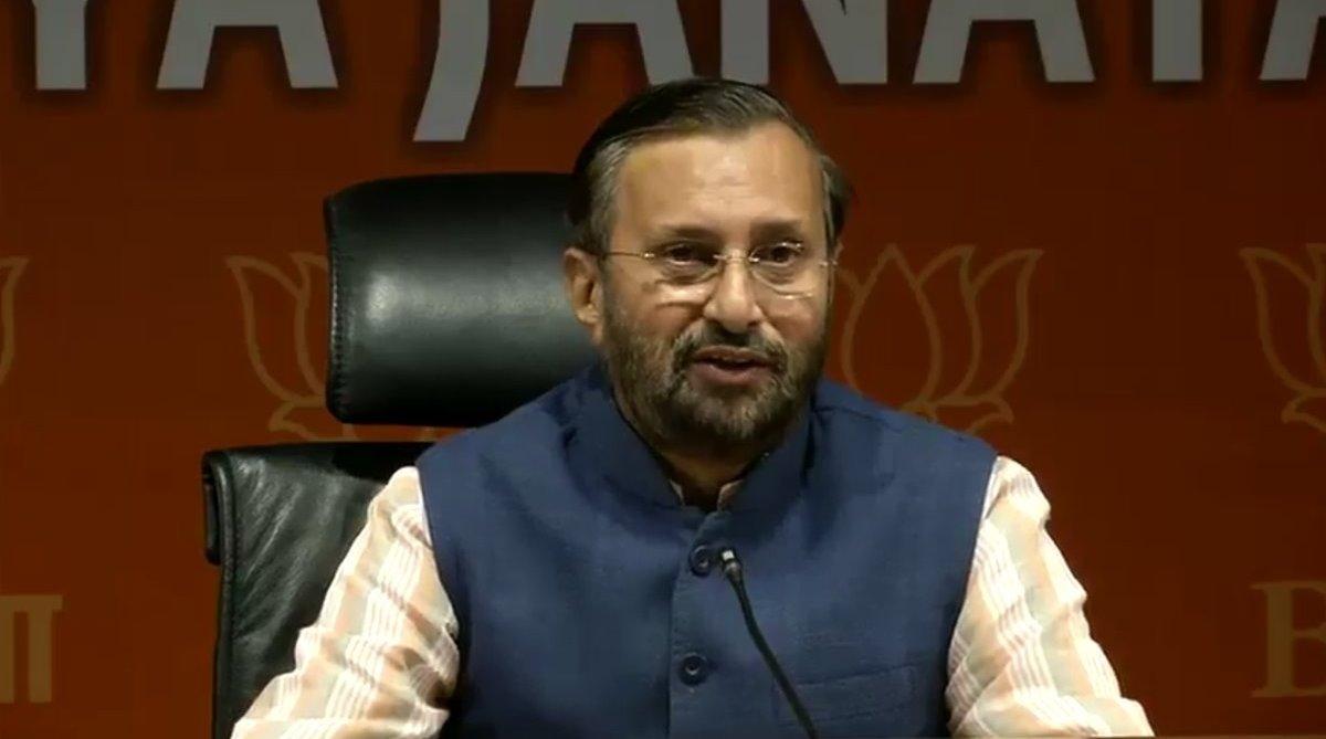 Prakash Javadekar, HRD Minister, CBSE affiliation