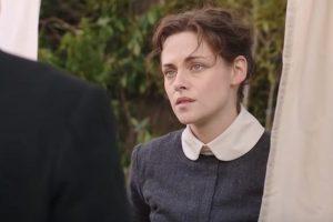Lizzie Official Trailer | Kristen Stewart