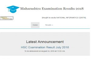 Maharashtra HSC Results 2018: Class 12th Supplementary July Result 2018 to be declared soon at mahresult.nic.in | Check here