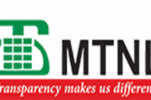 MTNL Recruitment 2018 | Vacancies in HR, Marketing and Finance, apply @ mtnl.in