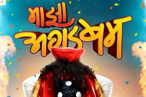 PEN to debut in Marathi cinema