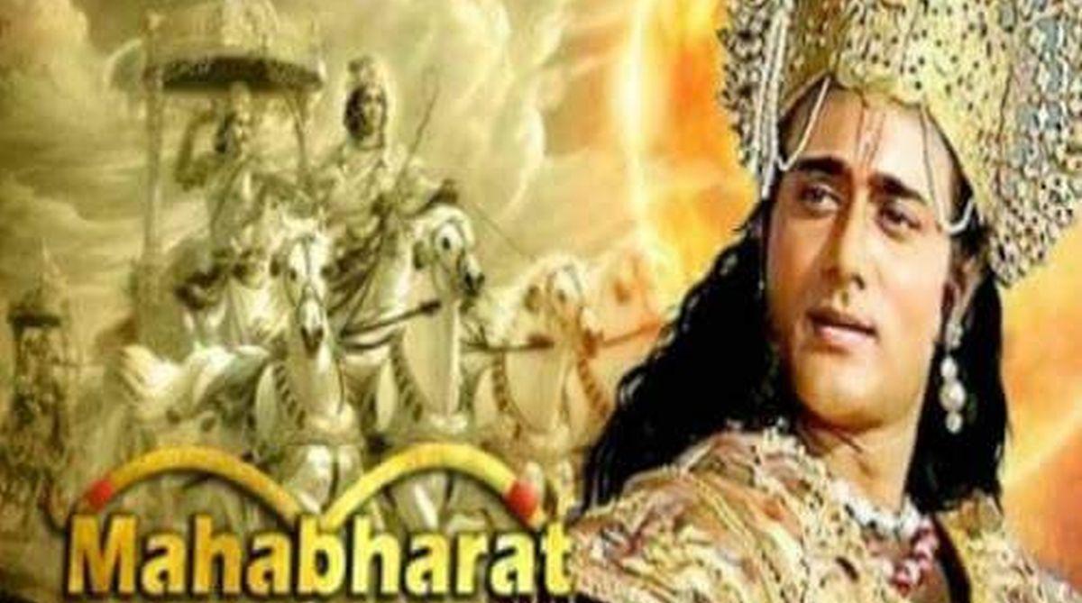 Mahabharat will be back on the small screen