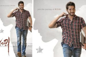 Maharshi teaser: Mahesh Babu introduces Rishi on his birthday