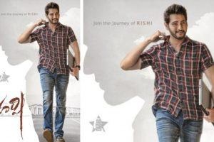 Maharshi teaser: Mahesh Babu introduces Rishi on his birthday
