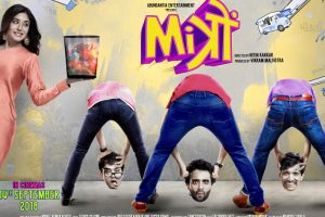 Mitron first poster out, trailer releases tomorrow