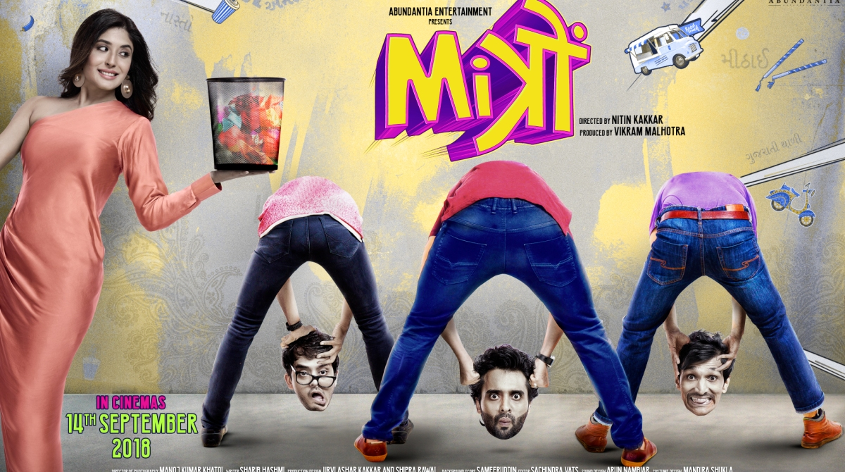 The poster of Mitron