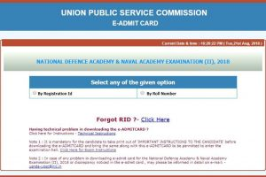 Download UPSC NDA NA II 2018 admit card online at upsc.gov.in