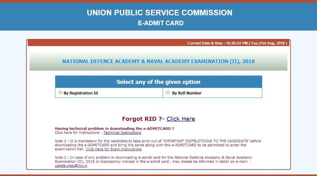 UPSC NDA NA II 2018 admit card, upsc.gov.in, NDA Admit Card 2018, UPSC