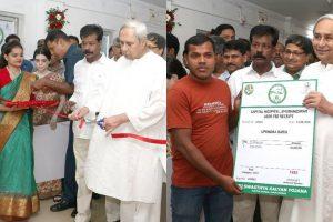 Odisha | Naveen Patnaik launches Biju Swasthya Yojana